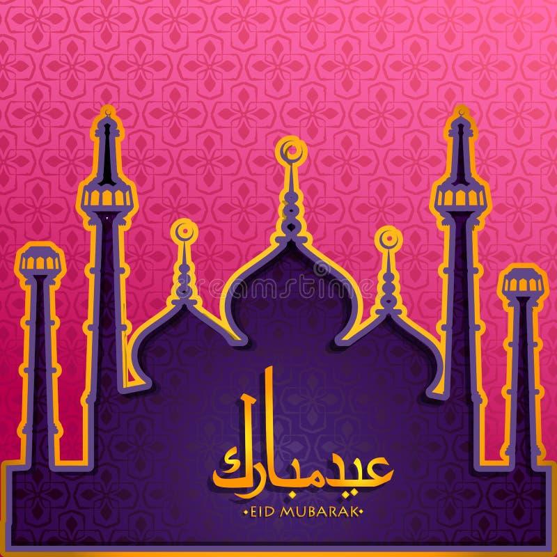 Fundo de Eid Mubarak Happy Eid com mesquita islâmica ilustração stock