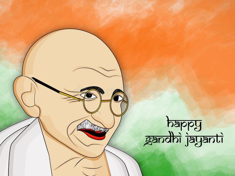 Fundo de Gandhi Jayanti ilustração stock