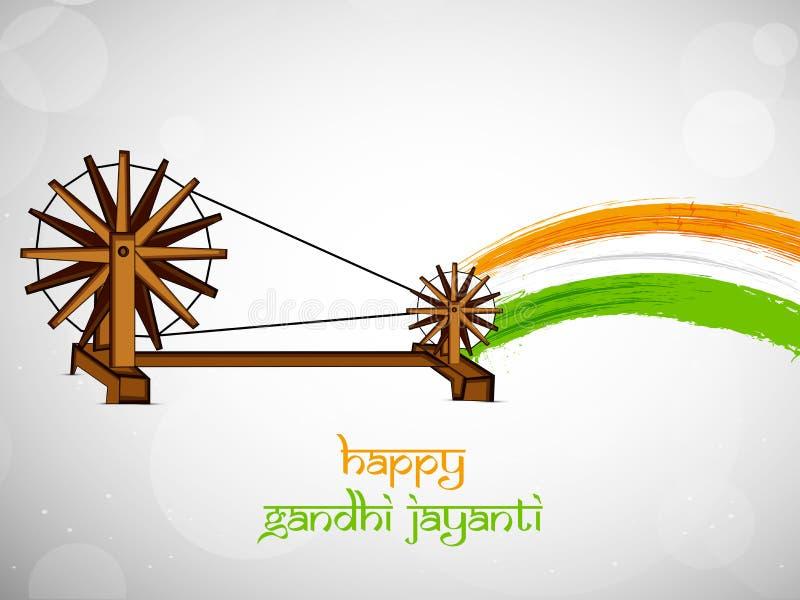 Fundo de Gandhi Jayanti ilustração royalty free