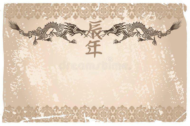 Fundo de Grunge com dragões ilustração stock