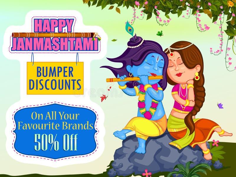 Fundo de Krishna Janmashtami Sale e da propaganda ilustração stock