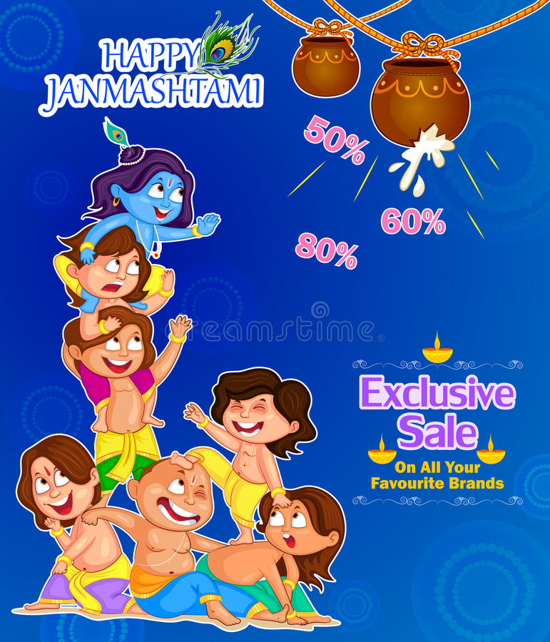 Fundo de Krishna Janmashtami Sale e da propaganda ilustração royalty free