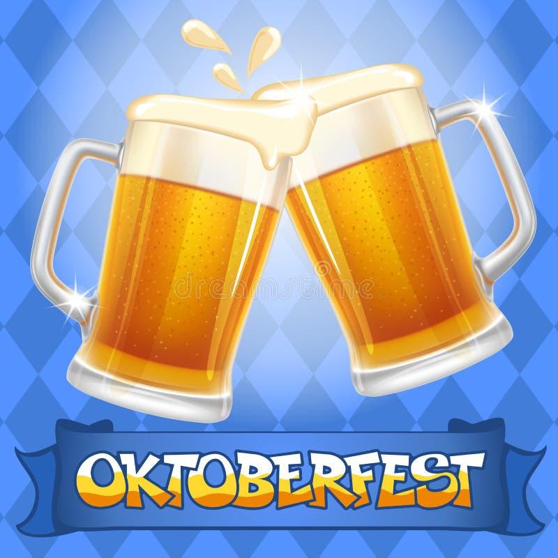 Fundo de Oktoberfest ilustração royalty free