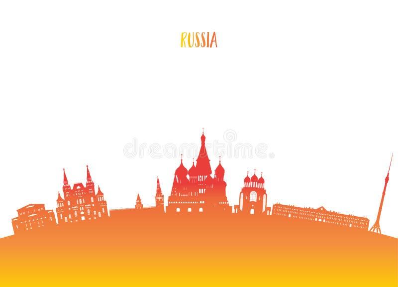 Fundo de papel global do curso e da viagem do marco de Rússia Vect ilustração royalty free