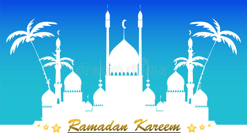 Fundo de Ramadan Kareem ilustração royalty free