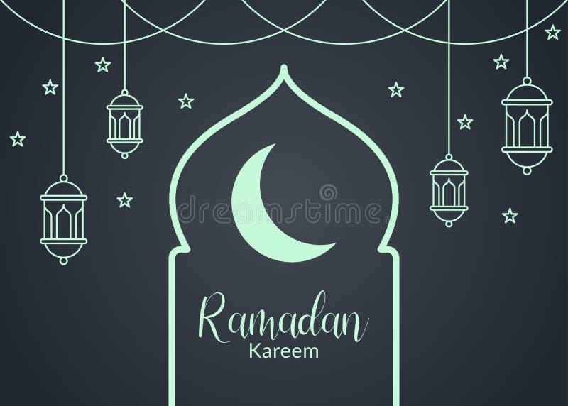 Fundo de Ramadan ilustração do vetor