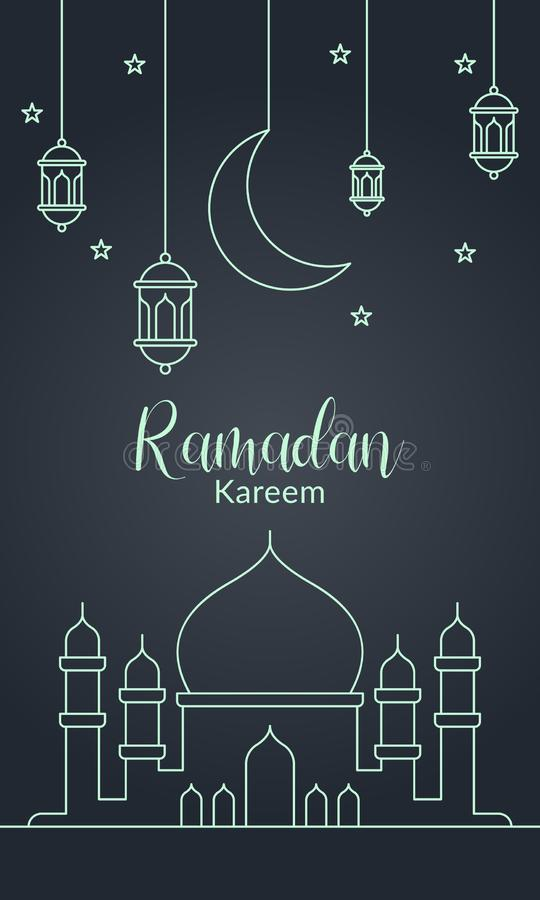 Fundo de Ramadan ilustração royalty free