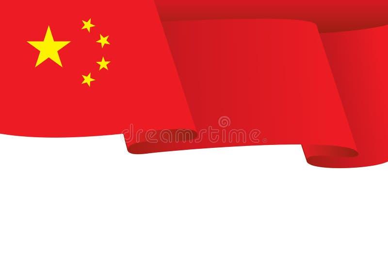 Fundo de vibração da bandeira de China ilustração stock