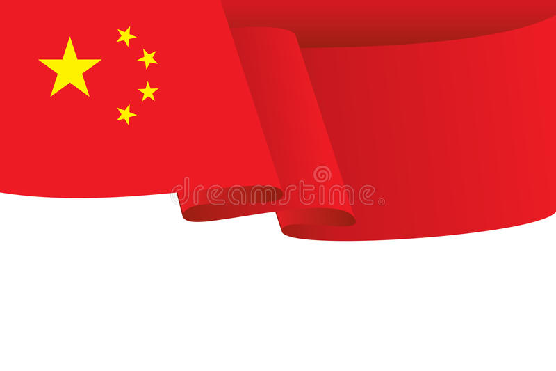 Fundo de vibração da bandeira de China ilustração royalty free