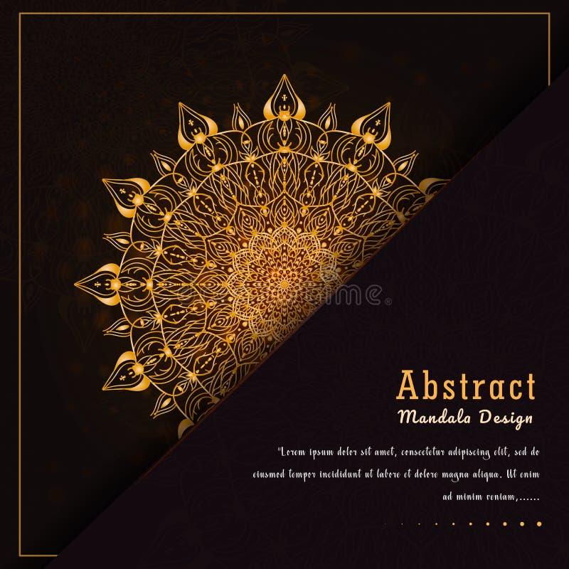 Fundo decorativo luxuoso do projeto da mandala do vetor na cor do ouro ilustração stock