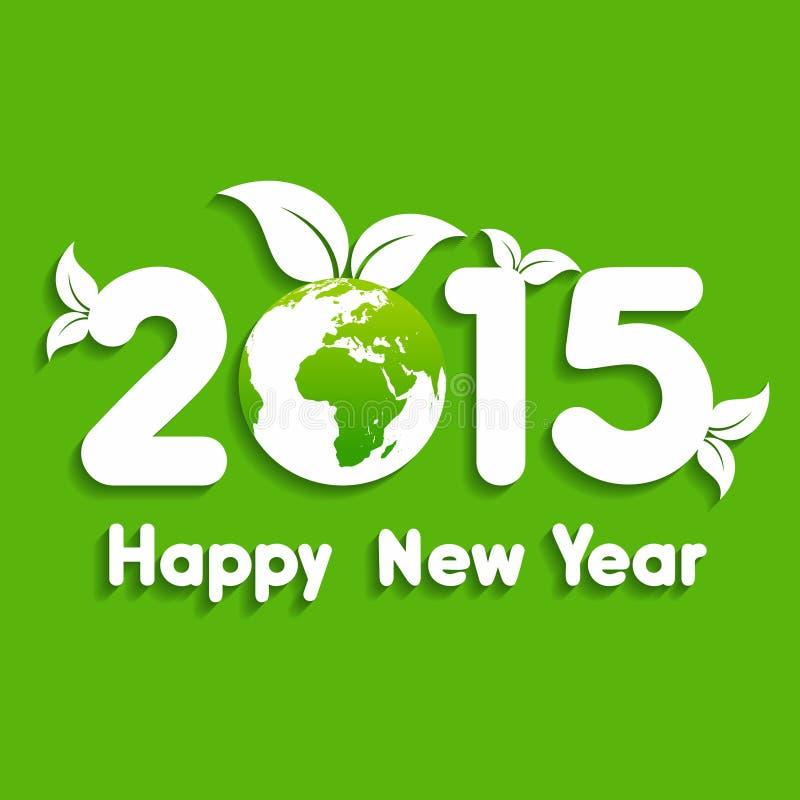 Fundo 2015 do ano novo feliz com economias o conceito do mundo ilustração royalty free
