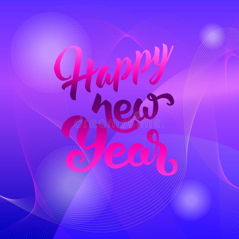Fundo do ano novo feliz Ilustração do vetor do feriado Composição do vintage ilustração do vetor