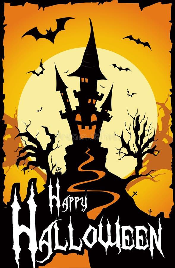 Fundo do cartão de Halloween ilustração royalty free
