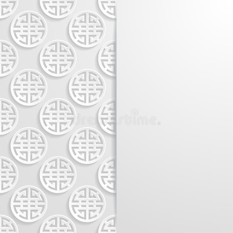 Fundo do chinês tradicional ilustração royalty free