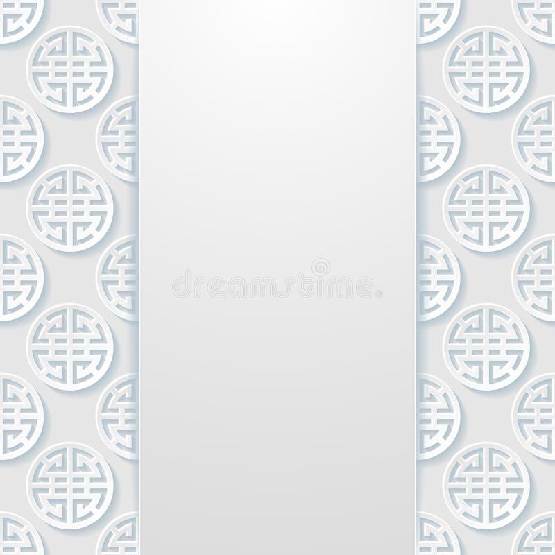 Fundo do chinês tradicional ilustração do vetor