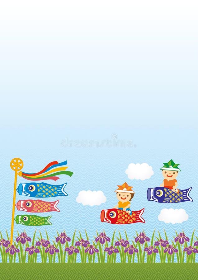 Fundo do dia de Children's ilustração royalty free