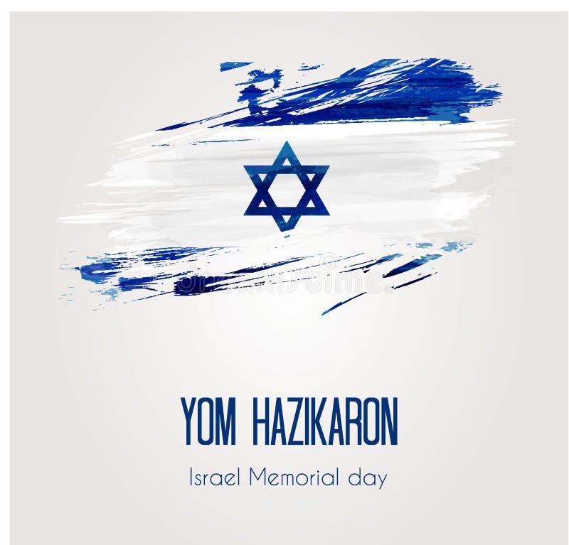 Fundo do dia de Israel Memorial ilustração do vetor