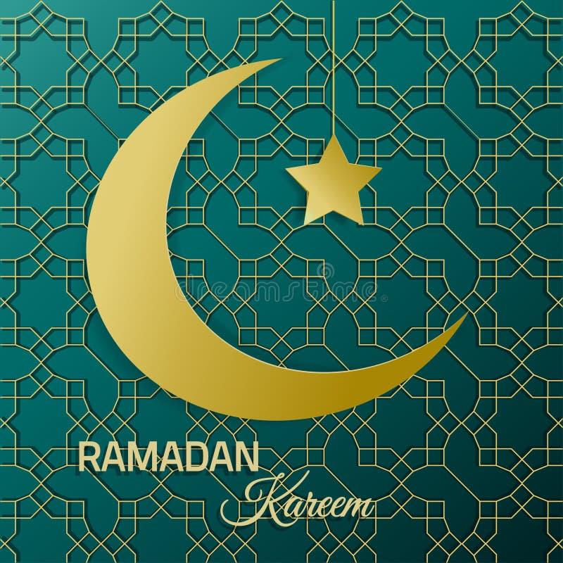 Fundo do feriado do kareeem da ramadã fotos de stock