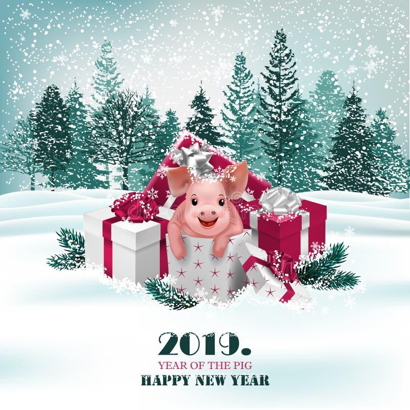 Fundo do feriado do Natal com presentes e o porco bonito Vetor ilustração royalty free