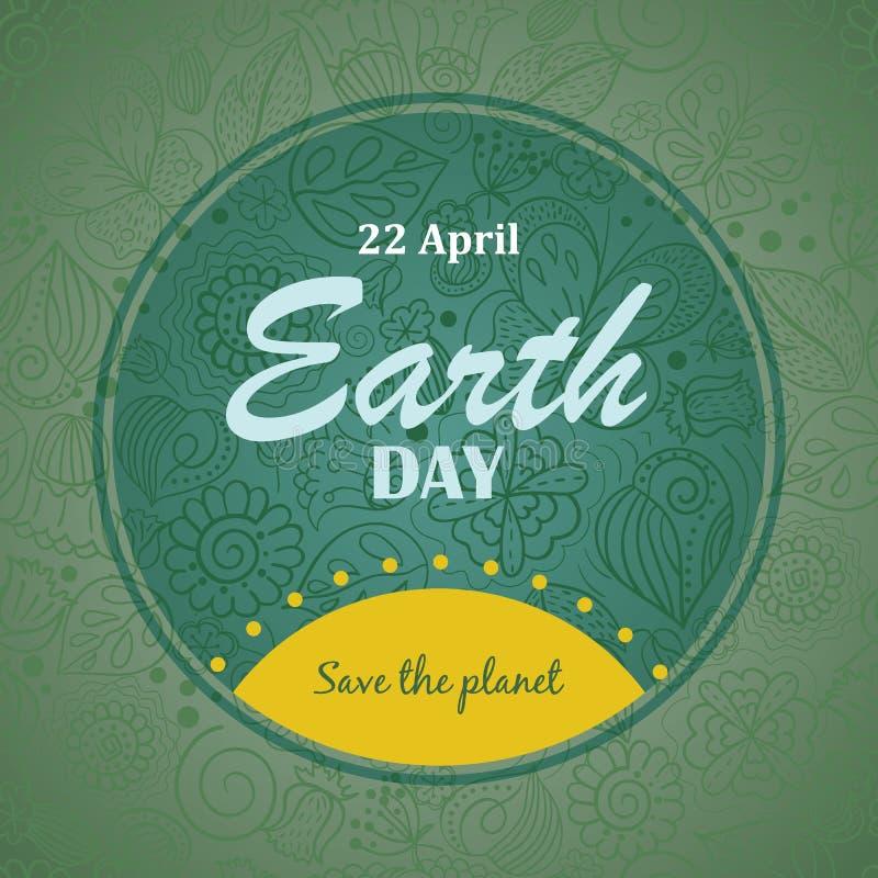 Fundo do feriado do vetor com texto Dia de terra 22 de abril Excepto o planeta ilustração stock