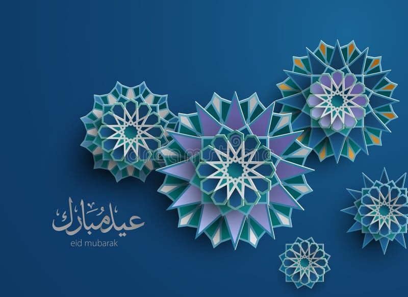 Fundo do gráfico da ramadã ilustração do vetor
