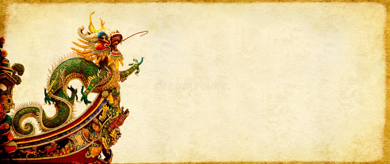 Fundo do Grunge com textura de papel e o dragão chinês foto de stock