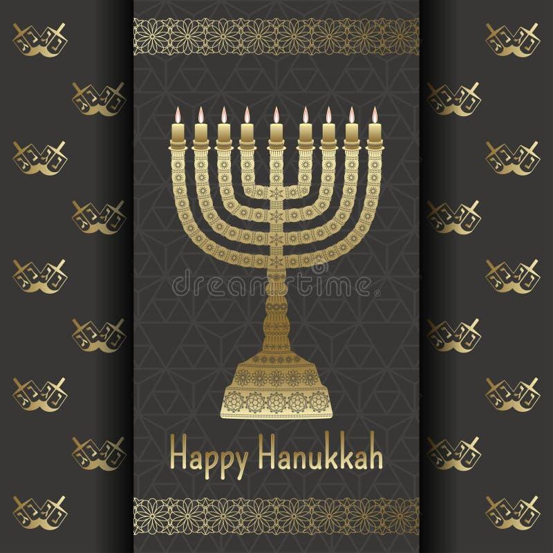Fundo do Hanukkah ilustração stock