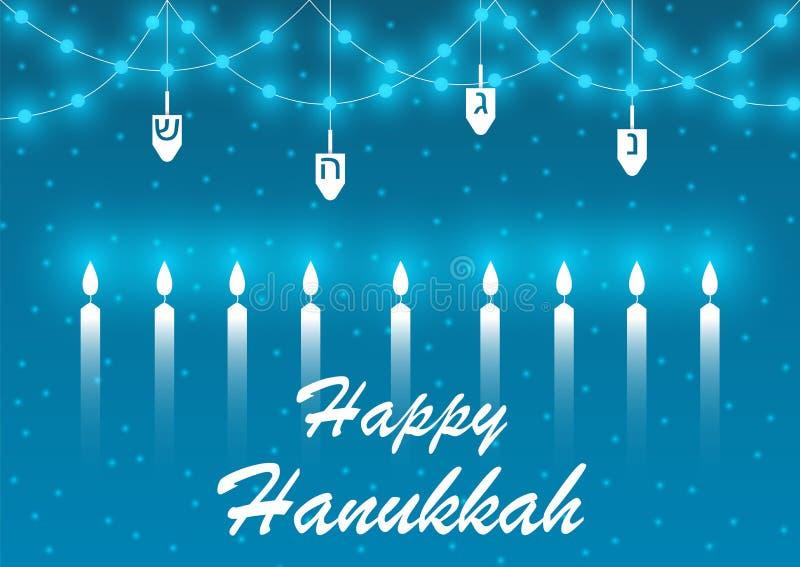 Fundo do Hanukkah com elementos tradicionais do feriado judaico do Hanukkah ilustração stock