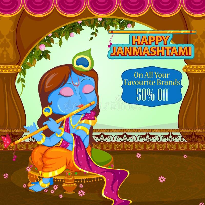 Fundo do janmashtami de Krishna ilustração royalty free