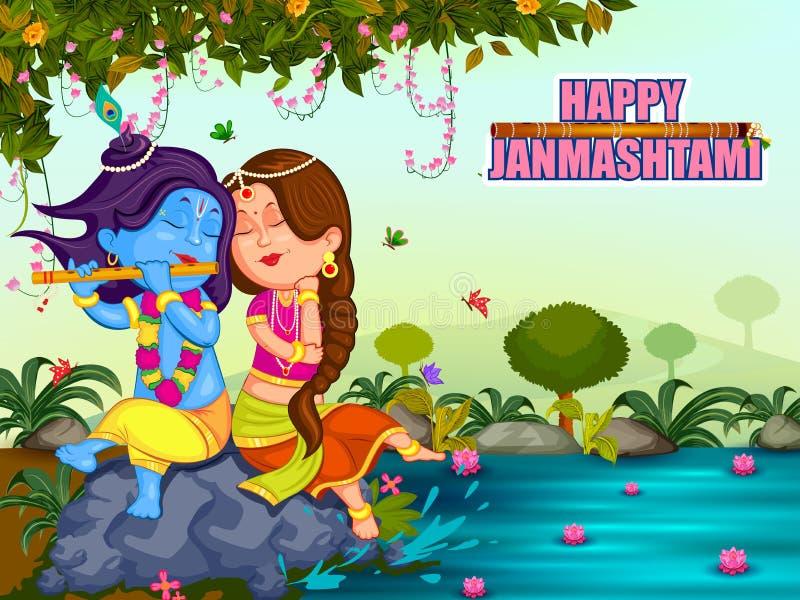 Fundo do janmashtami de Krishna ilustração stock