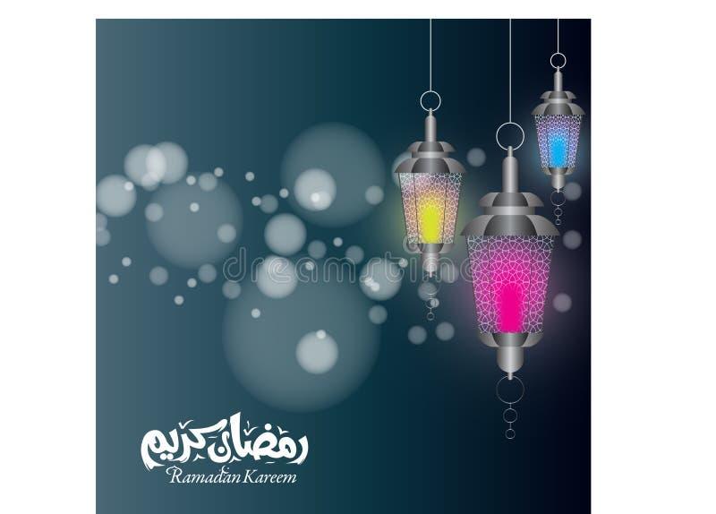 Fundo do kareem da ramadã com lanterna colorida ilustração royalty free