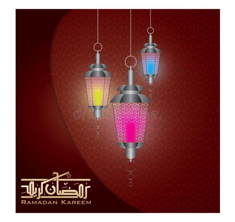 Fundo do kareem da ramadã com lanterna colorida ilustração stock