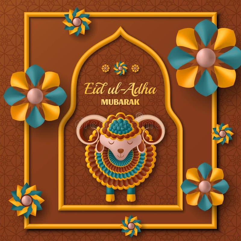 Fundo do ul Adha de Eid Lanternas e carneiros ?rabes isl?micos ano novo feliz 2007 Festival do sacrifício Ilustra??o do vetor ilustração royalty free