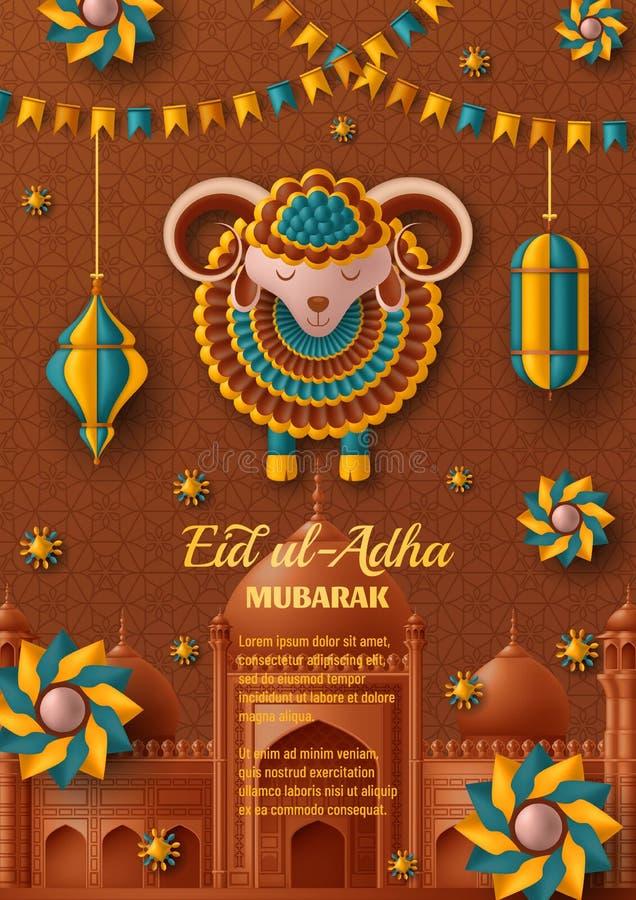 Fundo do ul Adha de Eid Lanternas e carneiros ?rabes isl?micos ano novo feliz 2007 Festival do sacrifício Ilustra??o do vetor ilustração do vetor
