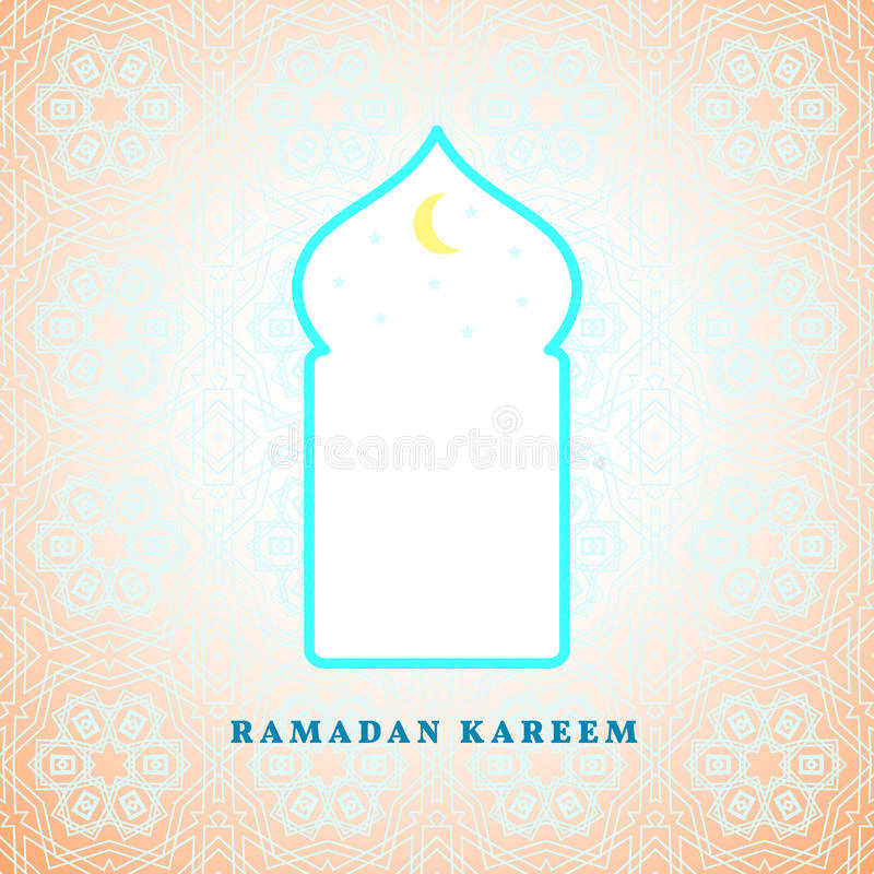 Fundo dos cumprimentos da ramadã Ramadan Kareem significa a ramadã o mês generoso ilustração do vetor