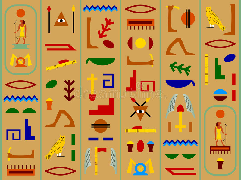Fundo dos Hieroglyphics ilustração royalty free