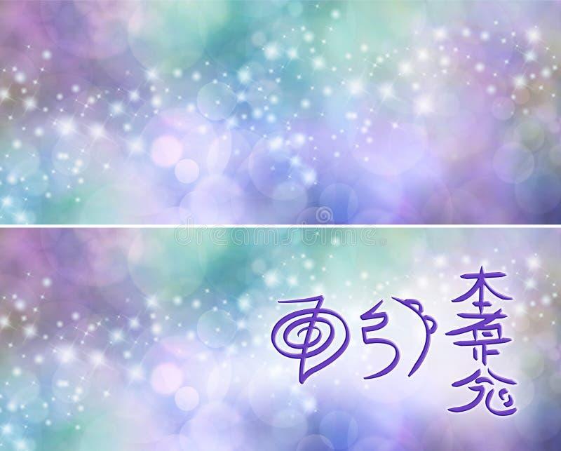 Fundo dos símbolos de Reiki Attunement ilustração stock