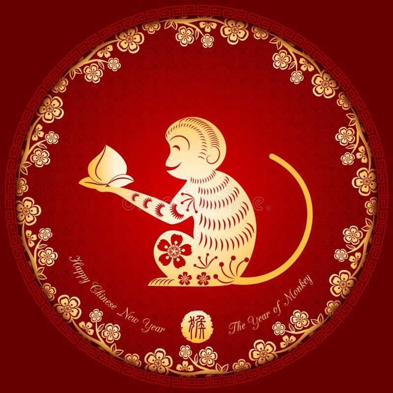 Fundo dourado chinês do macaco do ano novo ilustração royalty free