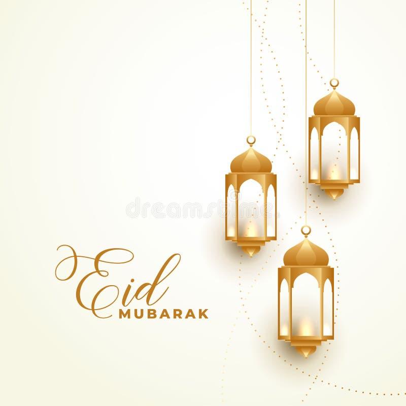 Fundo dourado das lâmpadas do festival feliz do eid ilustração do vetor