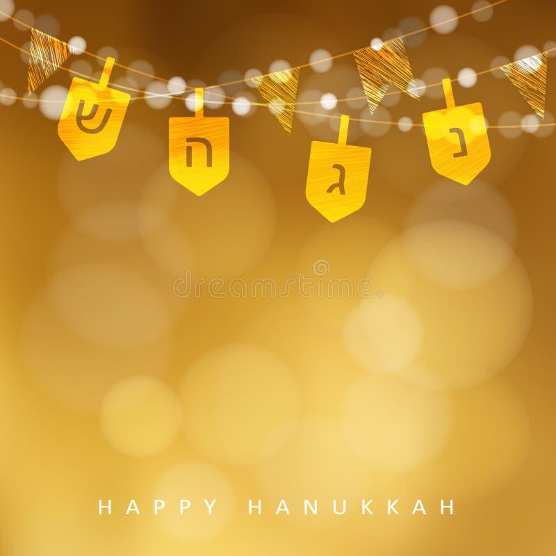 Fundo dourado do Hanukkah com corda das luzes, dreidels, bandeiras Decoração festiva do partido Vetor borrado moderno ilustração do vetor
