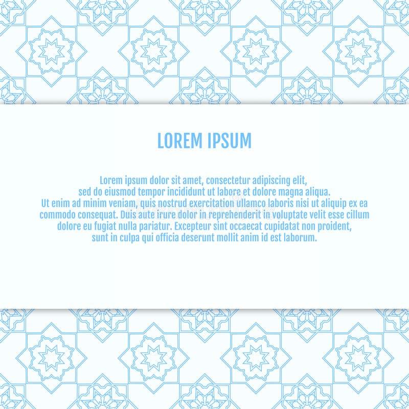 Fundo elegante com ornamento do laço e lugar para o texto ilustração do vetor