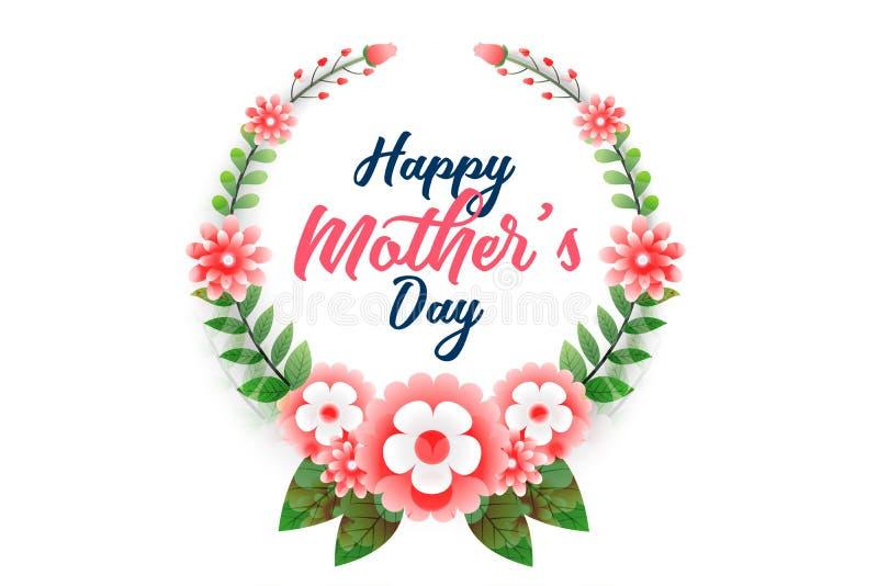 Fundo feliz da flor do dia de mãe ilustração stock