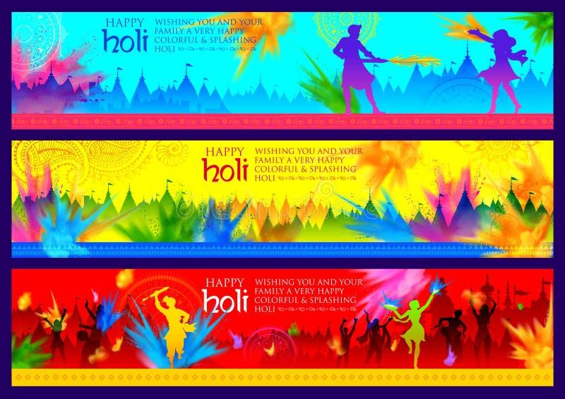 Fundo feliz de Holi para o festival de cumprimentos da celebração das cores ilustração royalty free