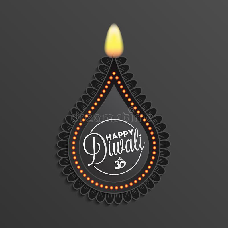 Fundo feliz do diwali ilustração royalty free