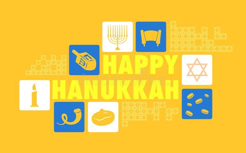 Fundo feliz do Hanukkah ilustração do vetor