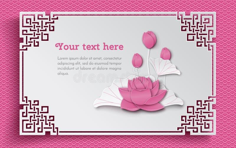 Fundo floral oriental com as flores de lótus cor-de-rosa e quadro ornamentado do corte no contexto branco do teste padrão para o  ilustração stock