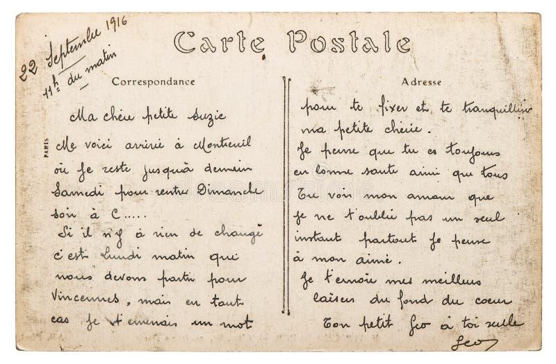 Fundo francês do papel de Paris do selo do cartão do vintage fotografia de stock
