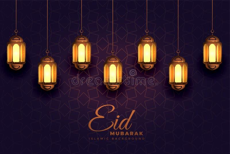 Fundo impressionante das lâmpadas da luz do festival de Mubarak do eid ilustração stock