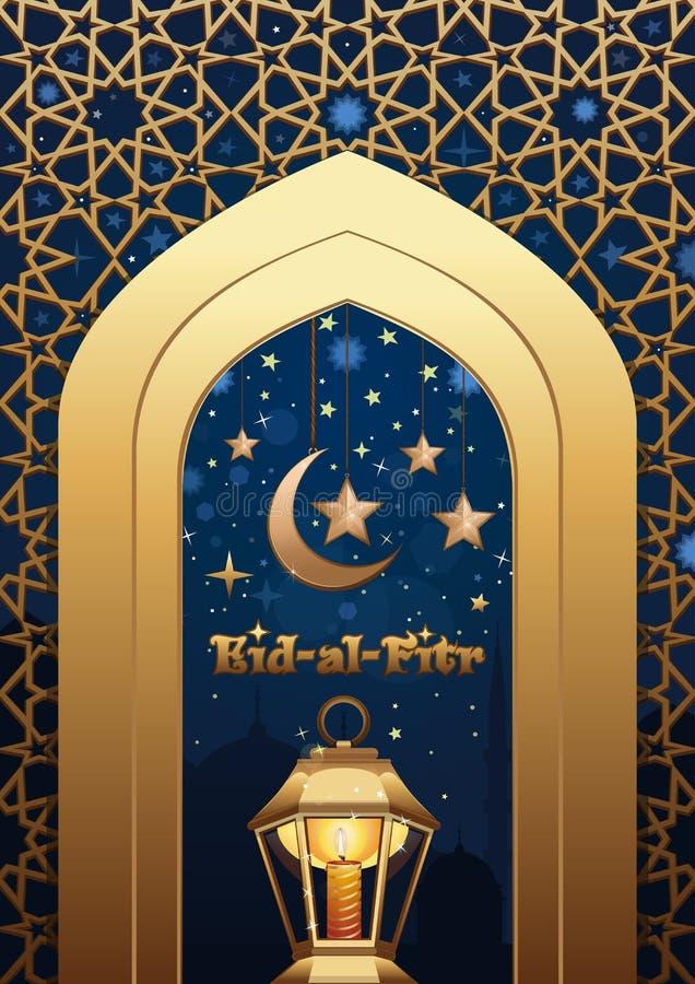 Fundo islâmico de Ramadan Mubarak Eid Al Fitr ilustração do vetor