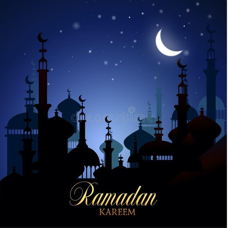 Fundo islâmico do kareem da ramadã ilustração royalty free